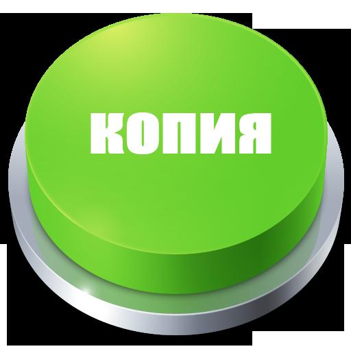 green_bnt_copy
